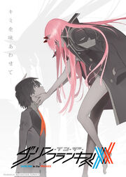 Darling in the Franxx (anime)