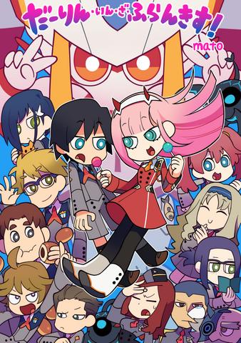 File:4-koma Manga Announcement.png