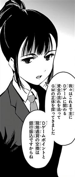 Sakamoto Kasumi