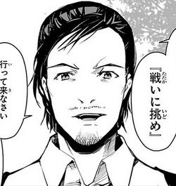 Hiiragi Ichirou