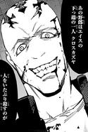 Kurosu Kazuya