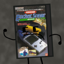 Gameboy Pocket Sonar TeamIcon