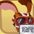 Icon Speedy