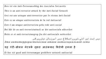 """Schild """"Dies ist ein Anti-Terroranschlag des Asozialen Netzwerks"""""""
