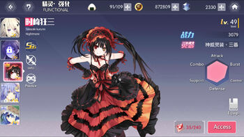 Date A Live Spirit Pledge Guide and Tier List 2020