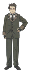 Nakatsugawa