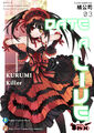 Cover-Vol-3.jpg
