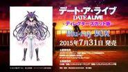 『デート・ア・ライブ(第1期)-ディレクターズカット版- Blu-ray BOX』TVCM