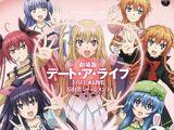 """Mayuri Judgment - Character Song Album """"Music Judgement"""""""