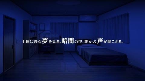 Дебютный трейлер Date A Live Ren Dystopia PS4