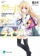 Mayuri Around cover2