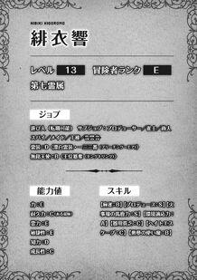 DAF Bullet 6 02