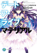 Fichier:Date_A_Live_Material_Cover