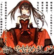 Date A Bullet - Date A Live Fragment