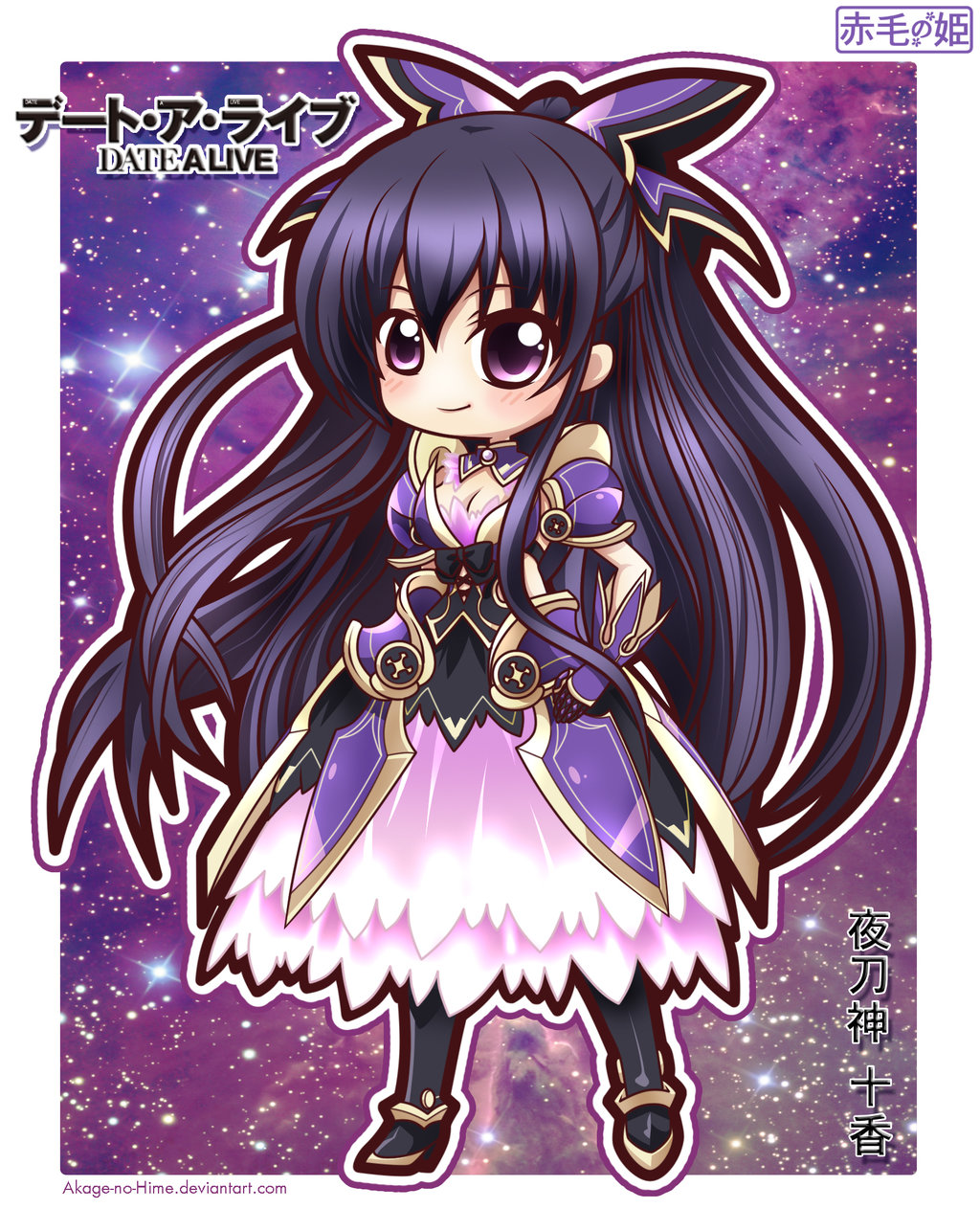 Date A Live Tohka Yatogami By Akage No Hime D6icck2