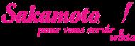 Wiki-wordmark Sakamoto