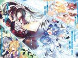 Light Novel Volume 20/Novel Illustrations