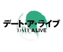Date-a-live-logo-png