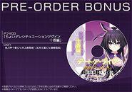 Date A Live Arusu Install DRAMA CD