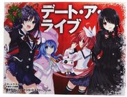 Date A Live:Encore Volume 3