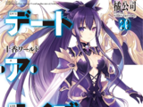 Date A Live : Tome 20