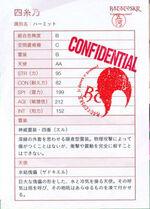 DAL Case02 copy