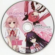 Date A Live Rinne Utopia DRAMA CD