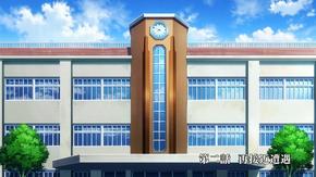 Raizen High School