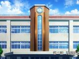 Старшая школа Райзен