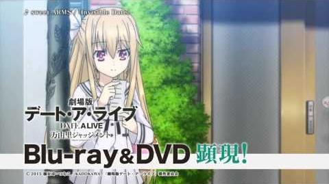 『劇場版デート・ア・ライブ 万由里ジャッジメント』BD&DVD告知CM