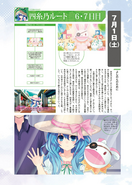 Rinne Utopia Yoshino Itinerary