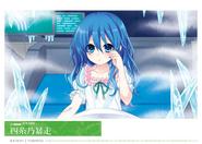 Fichier:dalru-pvg_047
