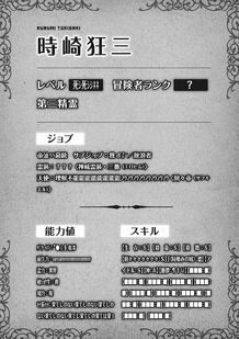 DAF Bullet 6 04