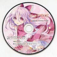 Date A Live Twin Edition LE Drama CD1