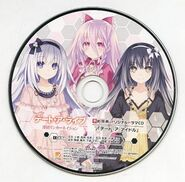 Date A Live Twin Edition LE Drama CD2