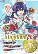 Tohka Fantasia Bunko Kingdom Fair