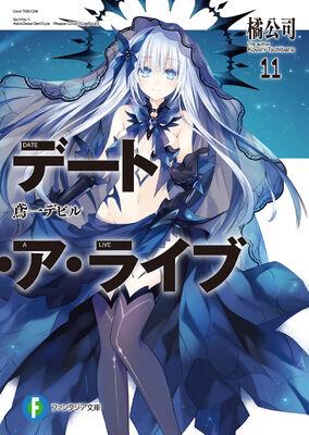 DAL v11 Cover