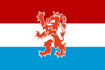 Alternate dutch flag