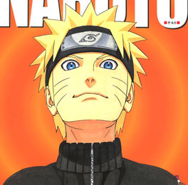 File:Naruto uzumaki part 2.jpg