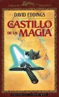CastleWizardrSpan