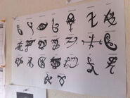 TMI Movie Runes