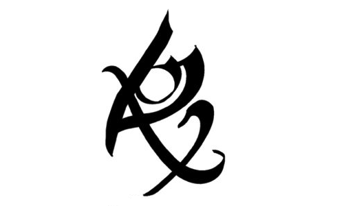 File:VF Fearless Rune.png