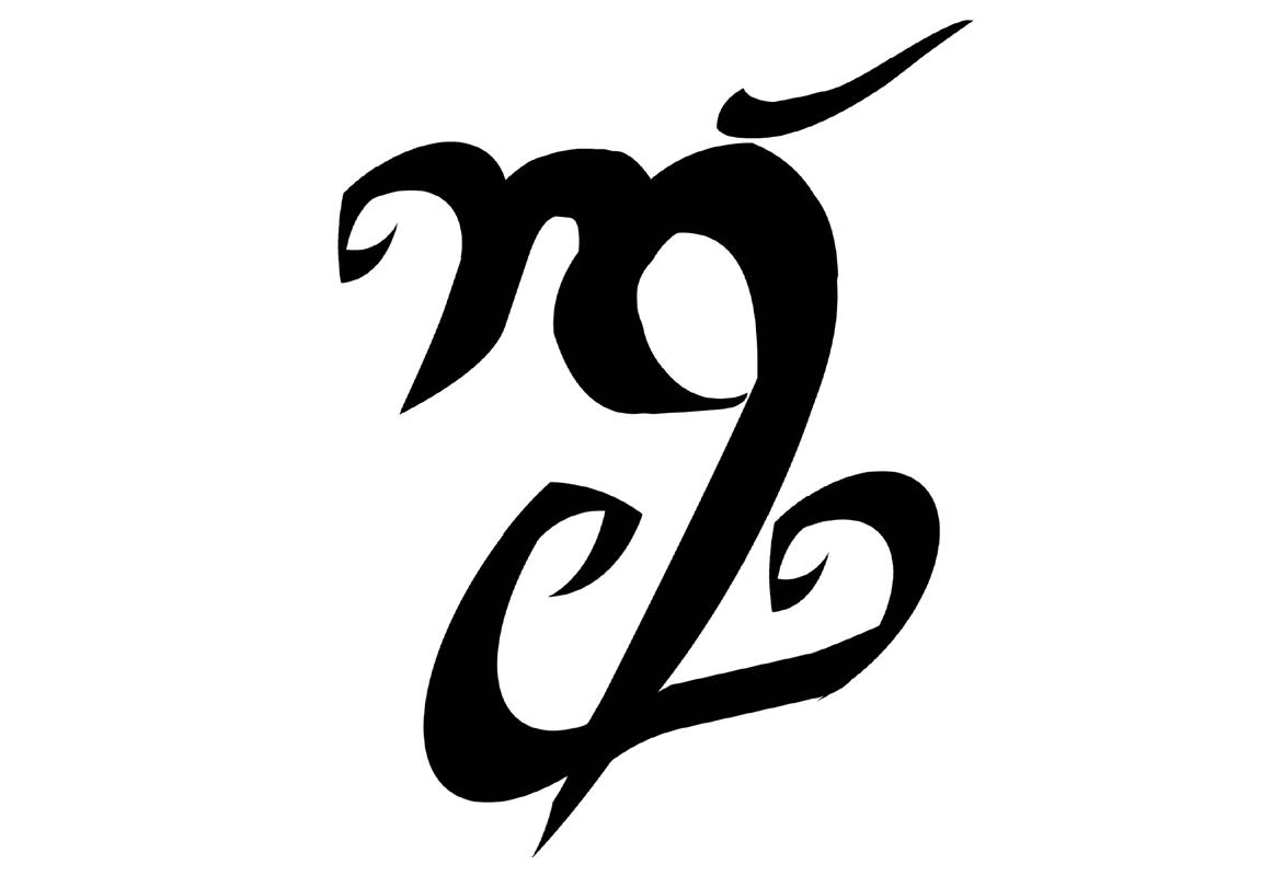 Runes The Dawinter Universe Wikia Fandom Powered By Wikia