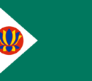 East Region (Asia-Pacific)