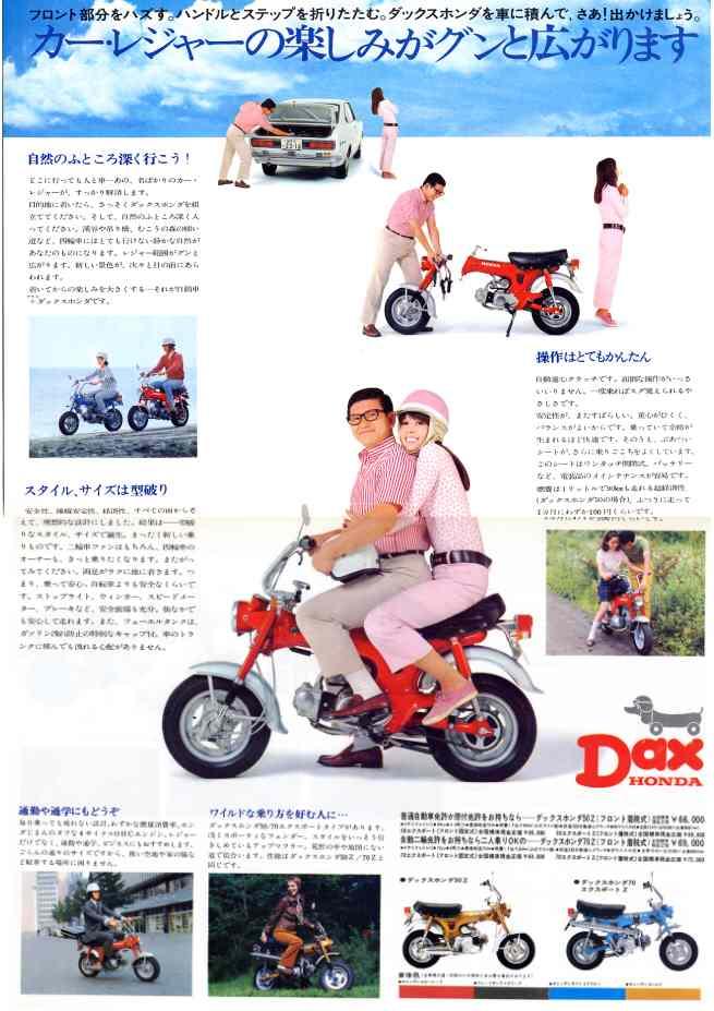 Dax02