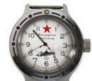 "Commanders watch ""Silver"""