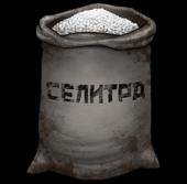 Soil saltpeter