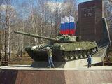 T-72 ural tank