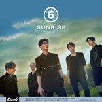 DAY6 - SUNRISE cover