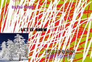 DD Let It Snow